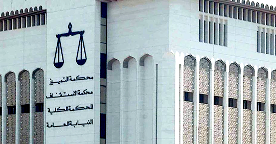 Kuwait |Barring those accused of exercising the right to demonstrate from running in election, being elected or employed is a blatant violation of the right to peaceful assembly and freedom of expression
