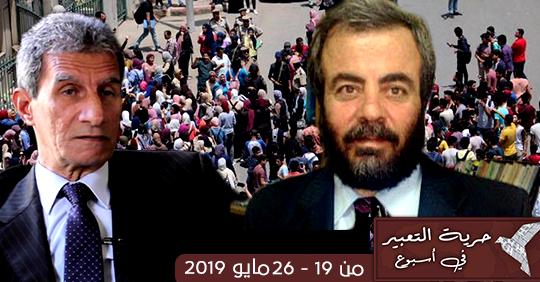 حرية التعبير في العالم العربي خلال أسبوع  19 – 26 مايو 2019