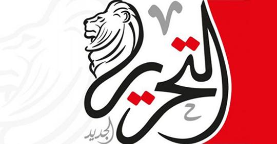 مزيد من التشريد للصحفيين ومزيد من التصحر الاعلامي في مصر،  موقع جريدة التحرير يقرر التوقف بسبب حجب الموقع