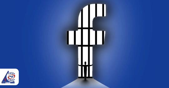 عداء متبادل : فيس بوك والحكومة المصرية،، عن الملاحقة والاعتقال بسبب بوست