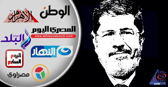 تعليمات جهاز السامسونج والاوتوكيو تكشف تدهور الاعلام المصري، والمصري اليوم استثناء ،،  ورقة رصدية عن غياب التغطية الاعلامية المهنية لوفاة الرئيس الاسبق محمد مرسي