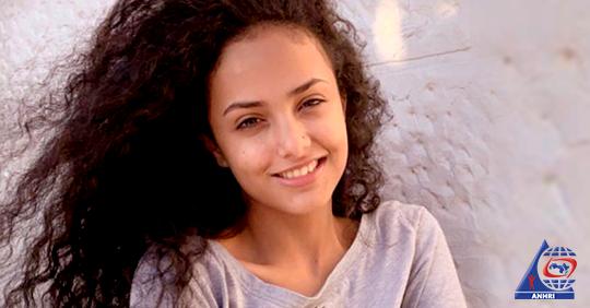 الأردن| على السلطات الاردنية ايقاف المحاكمة الجائرة للطفلة اليمنية توجان علي البخيتي