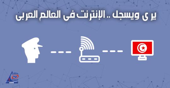 تونس : خطوتين للامام وخطوة للوراء