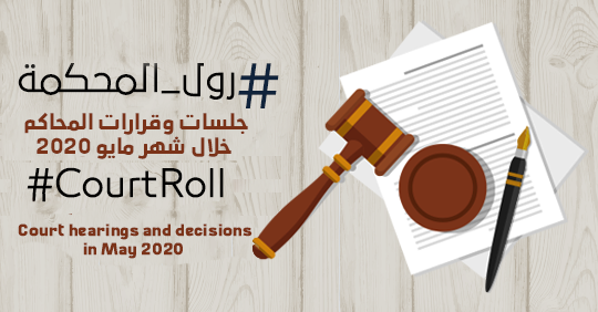 #CourtRoll  Court hearings and decisions in May 2020