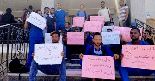 مرصد الاحتجاجات الاجتماعية والعمالية 15 احتجاج في الفترة من : من 15 أغسطس حتى 30 أغسطس 2020