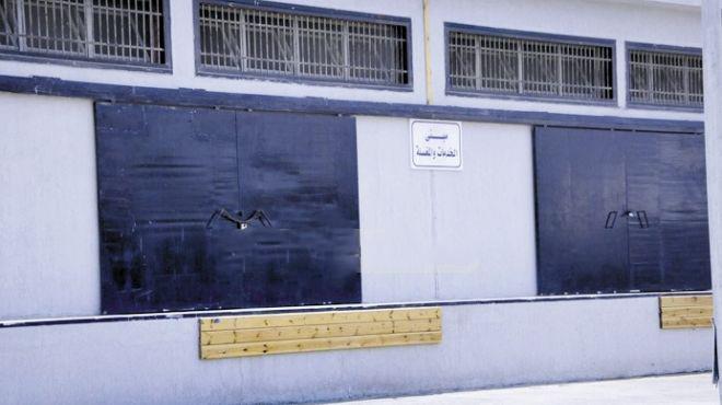 4- سجن 15 مايو المركزي