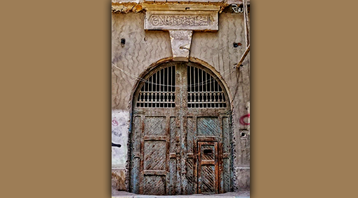 3 – سجن دمنهور العمومي (الأبعادية)