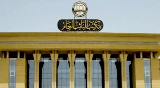 بلاغ جديد للنائب العام بحالة اختفاء قسري لرضا عبدالر،، نتمنى أن تنتصر النيابة للقانون وتحقق به سريعا