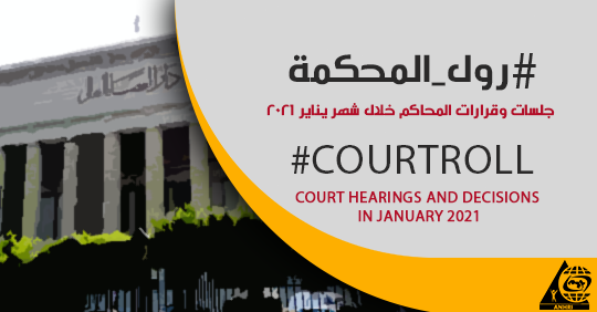 #CourtRoll  Court hearings and decisions in January 2021