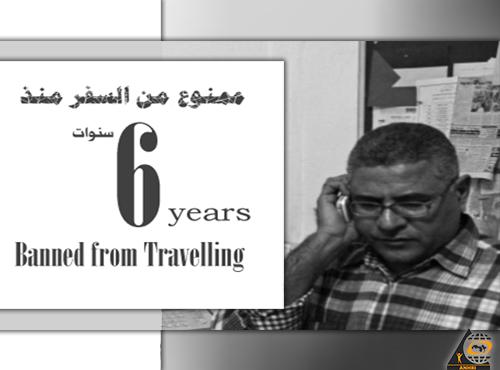 بحرص شديد: نشعر بالحزن على حال القضاء المصري ،،  سادس عام لمنع حقوقيون مستقلون من السفر في قضية ملفقة من 10 سنوات، أغلقوا هذه القضية البائسة