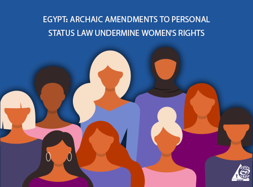 Egypt: Archaic Amendments to Personal Status Law Undermine Women's Rights