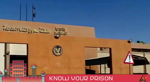 10- Minya Prison