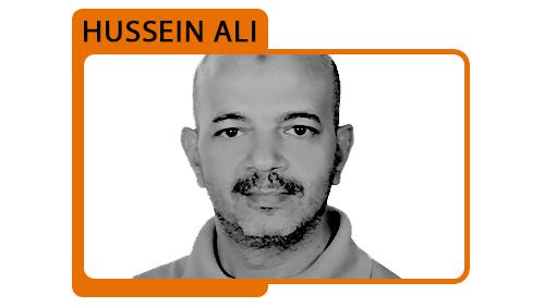 Hussein Ali Ahmed Karim