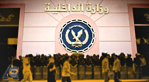 مرة أخرى ، إشارة الامن الوطني تعطل تنفيذ قرار القضاء ،  على النائب العام أن يلزم الداخلية باخلاء سبيل ثلاثة شباب محتجزين سددوا الكفالة.