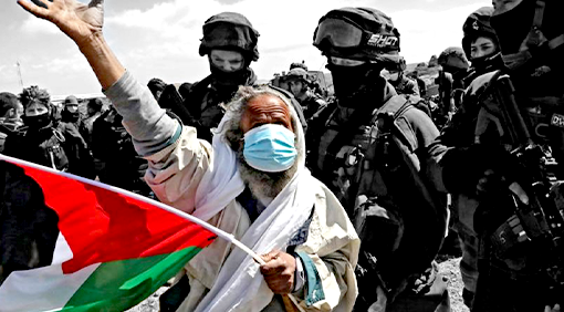 خلال الجلسة الخاصة الـ 30 لمجلس حقوق الإنسان:  منظمات مجتمع مدني تدعو الأمم المتحدة للتصدي للهجمات الإسرائيلية بحق الفلسطينيين على جانبي الخط الأخضر
