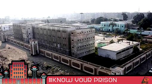 11-Port Said Prison