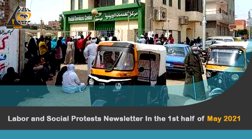 Labor and Social Protests Newsletter
