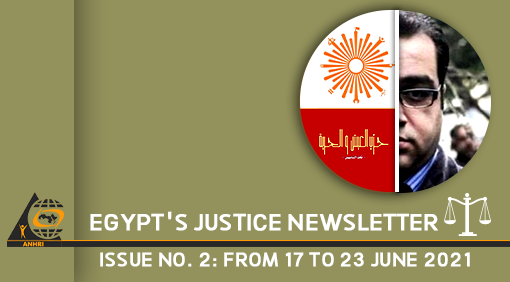 Egypt's Justice Newsletter  Issue No. 2: From 17 to 23 June 2021