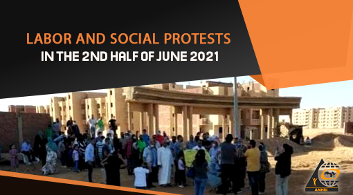 Labor and Social Protests In the 2nd half of June 2021