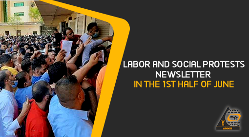 Labor and Social ProtestsIn the 1st half of June 2021