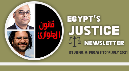 Egypt's Justice Newsletter Issue No. 5: From 8 to 14 July 2021