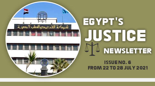 Egypt's Justice Newsletter Issue No. 6: From 22 to 28 July 2021