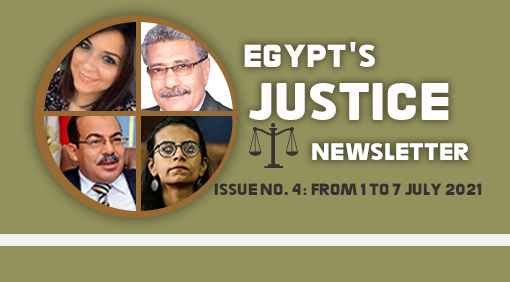 Egypt's Justice Newsletter Issue No. 4: From 1 to 7 July 2021