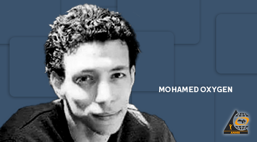 His life is in danger, the crackdown and denial of visitation prompt blogger Mohamed Oxygen to commit suicide in prison…  The Public Prosecutor and the Interior Minister bear responsibility