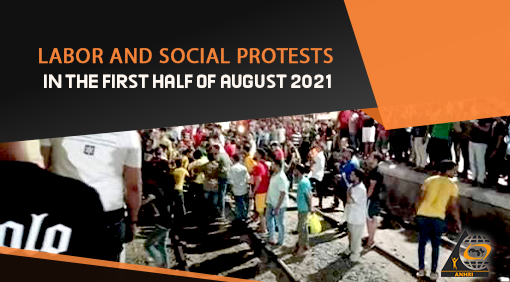 Labor and social protests in the first half of August 2021