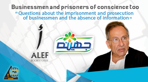 """Businessmen and prisoners of conscience too, """"Questions about the imprisonment and prosecution of businessmen and the absence of information"""""""