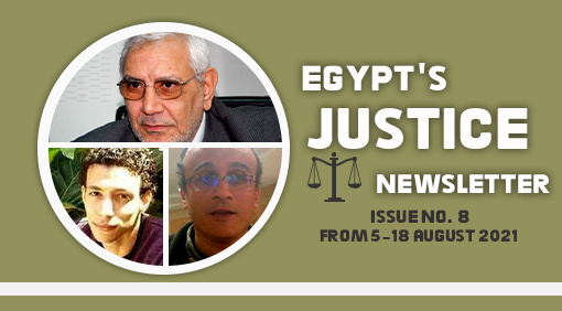 Egypt's Justice Newsletter Issue No. 8:  From 5-18 August 2021