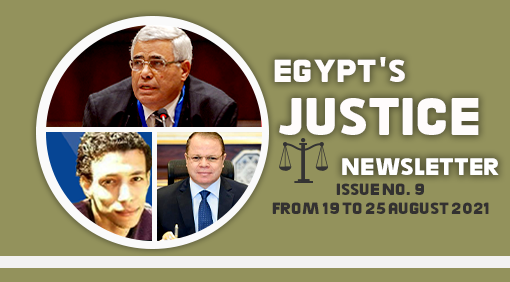 Egypt's Justice Newsletter Issue No. 9: From 19 to 25 August 2021