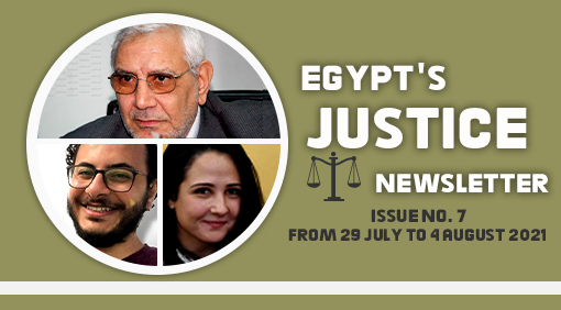 Egypt's Justice Newsletter  From 29 July to 4 August 2021