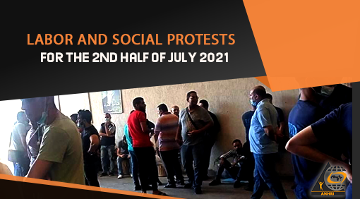 Labor and Social Protests Newsletter For the 2nd half of July 2021