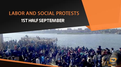Labor and social protests newsletter  1st half September