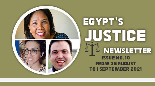 Egypt's Justice Newsletter Issue No. 10 : From 26 August to 1 September 2021