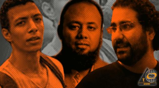 محاكمة سجناء الرأي والمنتقدين أمام محاكم استثنائية،  يكشف زيف ما يسمى باستراتيجية حقوق الإنسان وأكذوبة الانفراجة.  أفرجوا عن باقر وعلاء واكسجين وكافة سجناء الرأي.